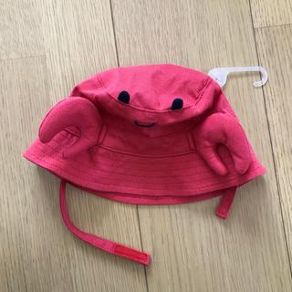 ベビーギャップ(babyGAP)の【未使用】babyGAP 帽子 カニさん♪0〜6month(帽子)