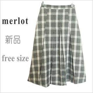 merlot - 新品タグ付【merlot】グレー系チェック柄ロングフレアスカート*イチオク*F