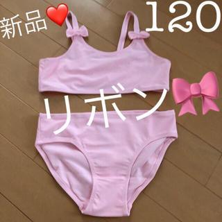 エイチアンドエム(H&M)のH&M リボン付 ビキニ 水着 新品 送料込(水着)
