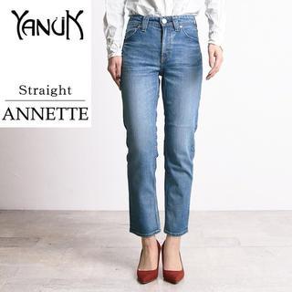 YANUK - YANUK アネット 21 サニーブルー ストレートデニムパンツ ANNETTE