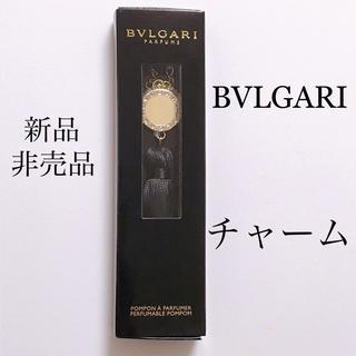 ブルガリ(BVLGARI)のBVLGARI  チャーム ロゴ入り フリンジ付き (非売品)(チャーム)