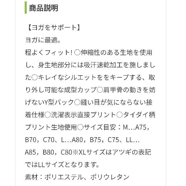 Atsugi(アツギ)の【さゆりん様専用】CBeautyトレーニングウエア タンクトップ 黒 グレー レディースのトップス(タンクトップ)の商品写真