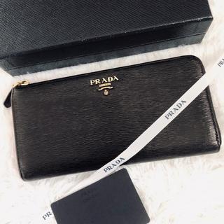 PRADA - 極美品 PRADA プラダ 長財布 L字ファスナー