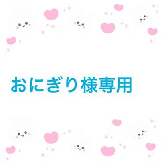 Angelic Pretty - 専用出品(15日目処)