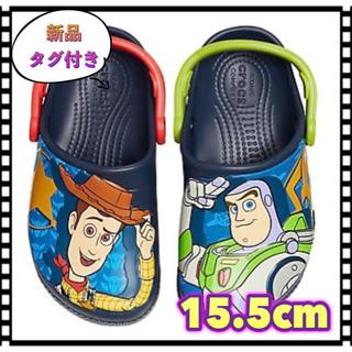 crocs - 【定価¥4200/新品/15.5cm】crocs トイストーリー ウッディ バズ