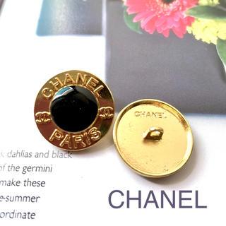 シャネル(CHANEL)の C001ヴィンテージボタン★CHANEL★23mm(各種パーツ)