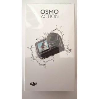 DJI Osmo Action アクションカメラ 防水 新品 送料無料