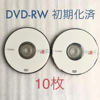 【中古】imation DVD-RW 繰り返し録画用 10枚