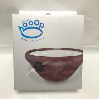 ドウシシャ(ドウシシャ)の新品・未使用 ドウシシャ ネックファン hooop レッド(扇風機)