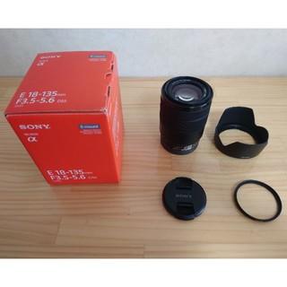 デジタル一眼カメラ α Eマウント用レンズ SEL18135