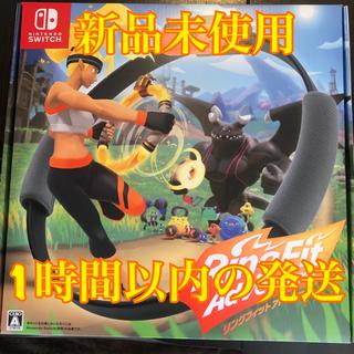 ニンテンドウ(任天堂)のリングフィットアドベンチャーパッケージ版 新品未開封(家庭用ゲームソフト)
