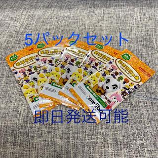 任天堂 - amiiboカード第2弾 5パックセット