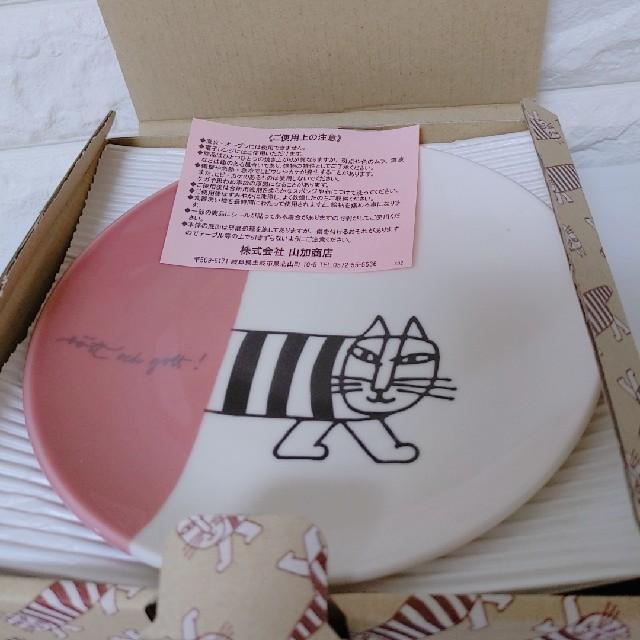 Lisa Larson(リサラーソン)のリサ・ラーソンお皿3枚セット インテリア/住まい/日用品のキッチン/食器(食器)の商品写真