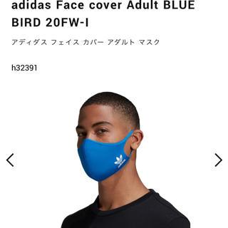 アディダス(adidas)のアディダス フェイスカバー(その他)