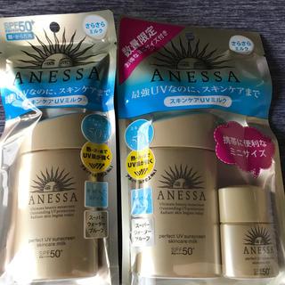 アネッサ(ANESSA)のアネッサ日焼け止めスキンケアミルク 2本セット(日焼け止め/サンオイル)