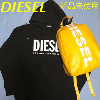 ディーゼル(DIESEL)の大人気のデザイン DIESEL 綺麗なイエロー(バッグパック/リュック)