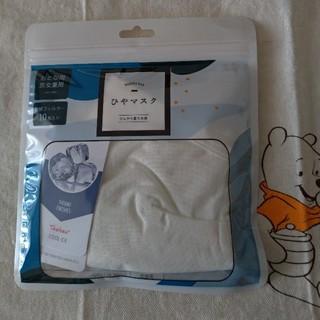 イッカ(ikka)のひやマスク一枚白 おとな用男女兼用サイズフリー 取り替えフィルター10枚いり(日用品/生活雑貨)
