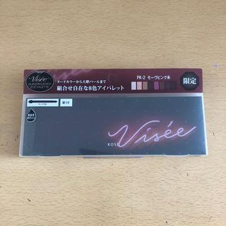 ヴィセ(VISEE)のヴィセ リシェ グラマラスリッチ アイパレット PK-2 モーヴピンク系(9g)(アイシャドウ)