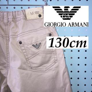 ARMANI JUNIOR - ARMANI  アルマーニ  キッズ ボトムス パンツ