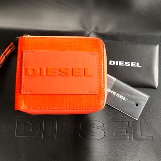 ディーゼル(DIESEL)の新品未使用 DIESEL 折り財布(財布)