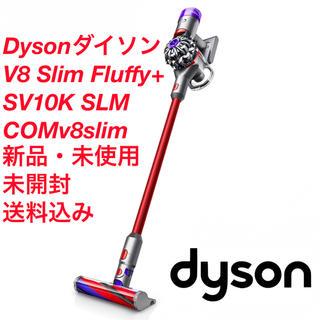 ダイソン(Dyson)のダイソン 掃除機 コードレス Dyson V8 Slim Fluffy+(掃除機)