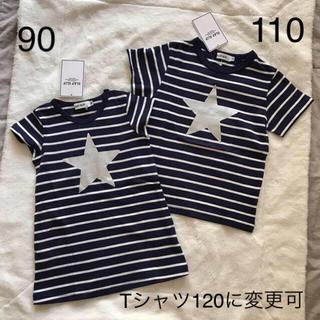 BeBe - Tシャツ ワンピース 90 110 120 兄妹コーデ リンク お揃い 未使用