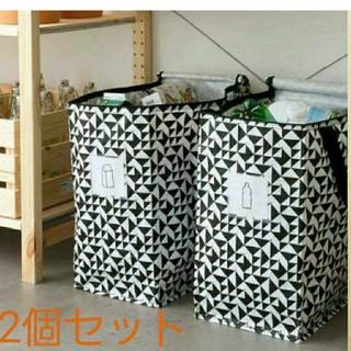 IKEA - イケア♪新商品☆クナラ 収納 2個セット♪IKEA クナラ エコバッグ 収納 袋