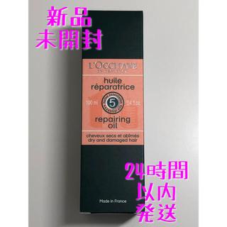 ロクシタン(L'OCCITANE)の【新品未使用】ロクシタン ファイブハーブス リペアリングヘアオイル  100ml(オイル/美容液)