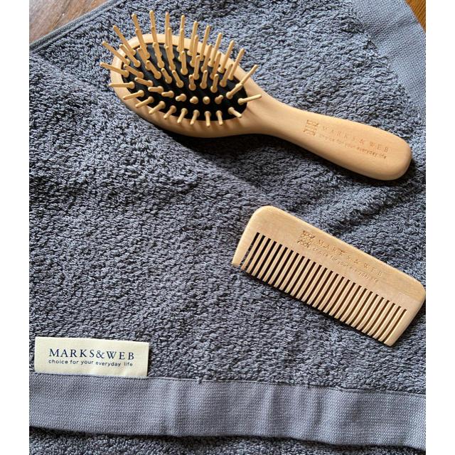 MARKS&WEB(マークスアンドウェブ)のMARKS&WEB / フェイスタオル、ボディソープ、ブラシ、化粧水 コスメ/美容のボディケア(ボディソープ/石鹸)の商品写真