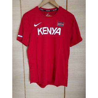 NIKE - 【新品未使用】NIKE Pro Elite Kenya Tシャツ