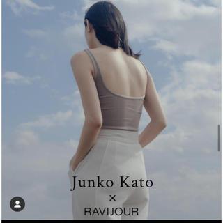 ラヴィジュール(Ravijour)のkatojunko × ravijour コラボタンクトップ(タンクトップ)