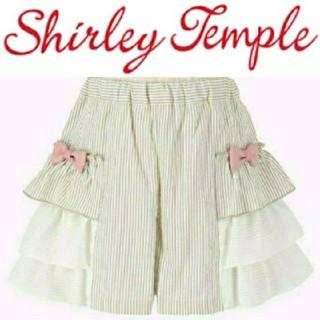 Shirley Temple - 新品☆未使用 Shirley Temple フリルキュロットスカート150サイズ