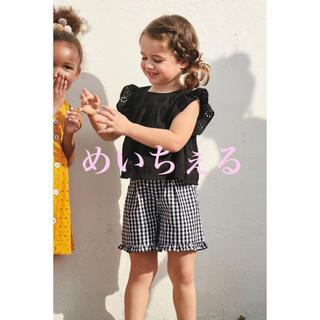 ネクスト(NEXT)の【新品】next モノクローム 刺繍入りコーディネートセット(ヤンガー)(Tシャツ)