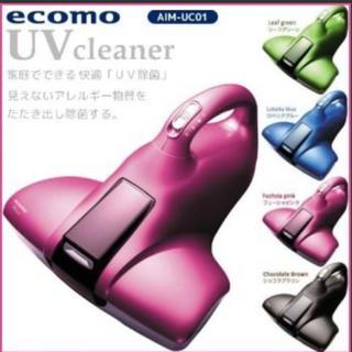 UVクリーナー AIM-UC01 ピンク色(掃除機)