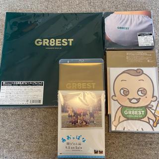 関ジャニ∞ GR8EST アルバム、ライブDVDセット