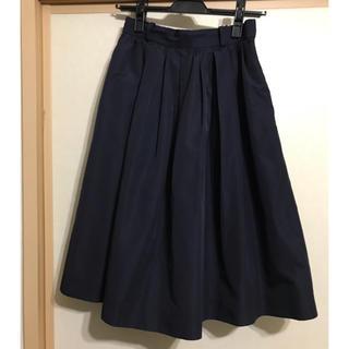 オフオン(OFUON)のOFUON  スカート(ひざ丈スカート)