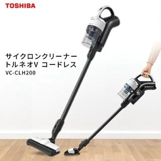 トウシバ(東芝)の【新品】TOSHIBA サイクロンクリーナー トルネオV VC-CLH200 (掃除機)