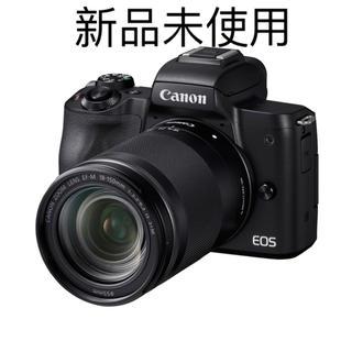Canon - 週末限定最終値引下げ【新品未使用】Canon EOSKISS Mレンズキット