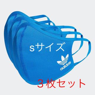 adidas - アディダス フェイスカバー