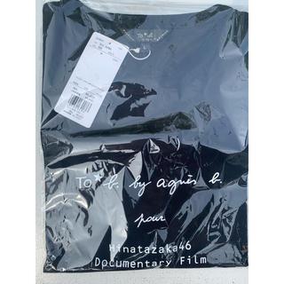 アニエスベー(agnes b.)の日向坂46 ドキュメンタリー映画『3年目のデビュー』、限定Tシャツ黒Lサイズ(アイドルグッズ)