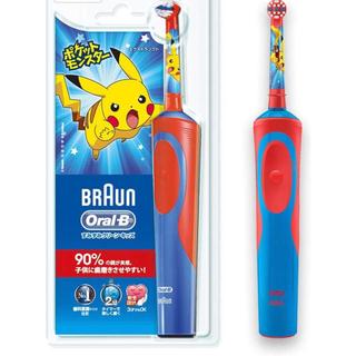ブラウン(BRAUN)のブラウン オーラルB電動歯ブラシ子供用すみずみクリーンキッズ本体レッド ポケモン(ゲームキャラクター)