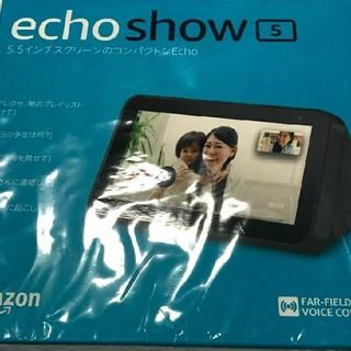 エコー(ECHO)の【新品】 送料無料 Echo Show 5   チャコール(ディスプレイ)