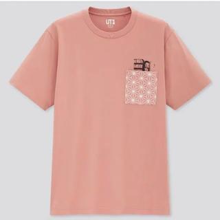 UNIQLO - 新品 完売 鬼滅の刃 ユニクロ コラボ Tシャツ 禰豆子 S ピンク ねずこ