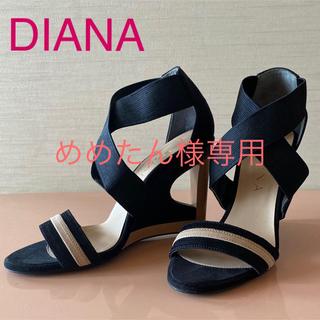 DIANA - DIANA サンダル 24.0センチ【美品】