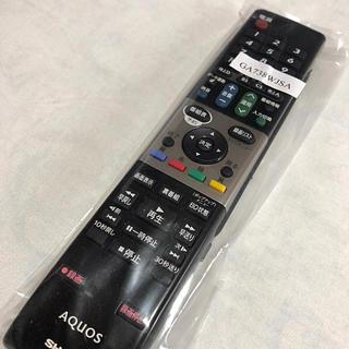 アクオス(AQUOS)のGA738WJSA シャープ AQUOS TVリモコン(その他)