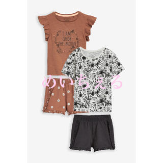 ネクスト(NEXT)の【新品】next フローラル Tシャツ&ショートパンツ4点セット(ヤンガー)(Tシャツ)