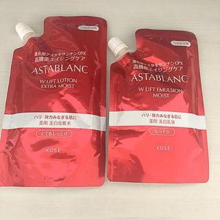 ASTABLANC - アスタブラン 化粧水 乳液