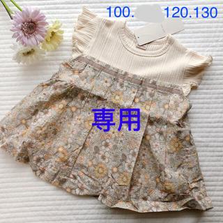 プティマイン(petit main)の新品♡プティマイン 花柄ドッキングテレコチュニック(Tシャツ/カットソー)