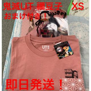 UNIQLO - 鬼滅の刃 禰豆子 ユニクロ Tシャツ XSサイズ UT 即日発送いたします