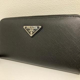 PRADA - PRADA  プラダ長財布 黒
